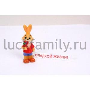 ФИГУРКА КРОЛИК 2,2*2*6СМ В КОР. УП-12ШТ в кор.72уп ― Luckfamily.ru