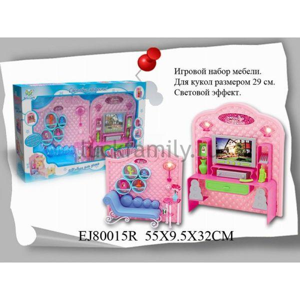 Мебель для кукол 29 см