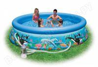 Надувной бассейн Intex Easy Set Pool арт. 54906